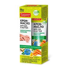 Крем-масло для рук и ногтей Интенсивное питание с льняным маслом, соком лимона и экс. моркови, 45мл