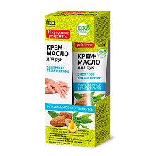 Крем-масло для рук Экспресс-увлажнение с маслом миндаля, соком алоэ вера и зеленым чаем, 45 мл