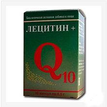 Капсулы Лецитин + Q10, для улучшения состояния печени, 30капс.х0, 5 г