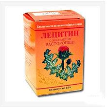 Капсулы Лецитин с экстрактом расторопши, для печени, 30 капс.х0, 5 г
