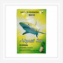 Маска Акулий жир и ананас эластин - коллагеновая 10 мл (биопиллинг и питание)