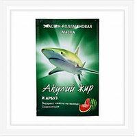 Маска Акулий жир и арбуз эластин - коллагеновая 10 мл (освежающая)