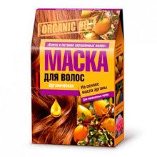 Маска для волос Organic Oil с маслом арганы Блеск и питание 3х 30 мл