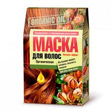 Маска для волос Organic Oil с маслом кипариса, эвкалипта, миндаля Оздоровление и рост 3 х 30 мл
