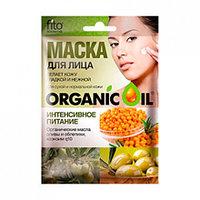 Маска для лица Organic Oil Интенсивное питание 25 мл с маслами оливы, облепихи, коэнзимом Q10