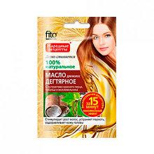 Масло для волос Дегтярное с экстрактами красного перца, чабреца и можжевельника 20 мл