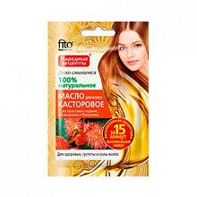 Масло для волос Касторовое с экстрактами герани, розмарина и базилика 20 мл