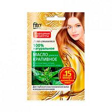 Масло для волос Крапивное с экстрактами лопуха, ромашки и сибирского кедра 20 мл