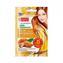 Масло для волос Миндальное с экстрактами шиповника, алоэ и липы 20 мл