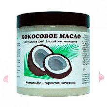 Масло Кокосовое пищевое 500г Высшей степени очистки для диетического питания и похудения