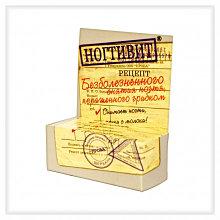 Ногтивит 15мл (безболезненого снятия ногтя, пораженного грибком)
