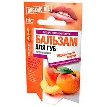 """Органический бальзам для губ """"Персиковый смузи"""" 10г"""