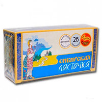 Сибирская Ласточка чай 26 ф/п х 1,5 г