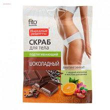 Скраб для тела Шоколадный подтягивающий 100г