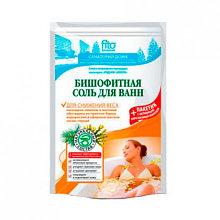 Соль для ванн Бишофитная Для снижения веса 500г+30г пакетик с травами в подарок