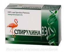 Спирулина Вэл 120 таб х 0, 5 г(витаминный комплекс)