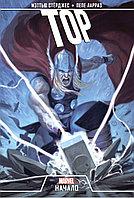 """Комикс """"Тор. Начало"""", Marvel"""