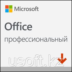 Microsoft Office Professional 2019 32-bit/x64, 1ПК, Электронный ключ