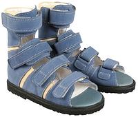 Ортопедическая обувь MEMO BASIC для детей с заболеванием ДЦП