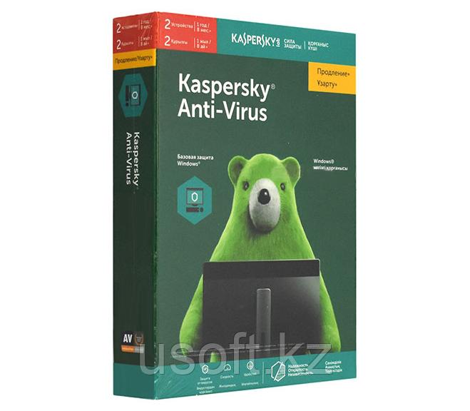 Антивирус Касперского 2021 Продление / Kaspersky Anti-Virus 2021 Renewal (2 ПК / 1 год)