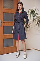 Женское осеннее трикотажное синее большого размера платье Fantazia Mod 3651 красная_вставка 52р.