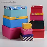 Набор подарочных коробок 10 в 1 «Яркий», 10.2 × 10.2 × 6 28.2 × 28.2 × 15 см