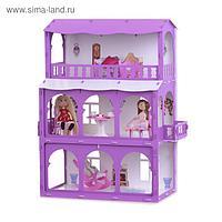 Домик для кукол «Дом Бриджит» бело-сиреневый