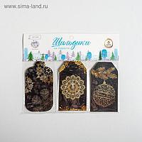 Набор декоративных шильдиков «Торжественный праздник», 17х15 см