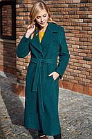 Женское зимнее драповое пальто Colors of PAPAYA 1328b 42р.
