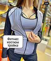 Женский фитнес костюм в Казахстане ( спортивка,шорты, топик)