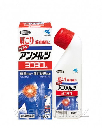 Лосьон-мазь Ёко-Ёко с обезбаливающим и противоспалительным эффектом, 80 мл