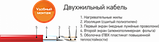 Нагревательный кабель СНТ-18-108Вт (6 м), фото 2