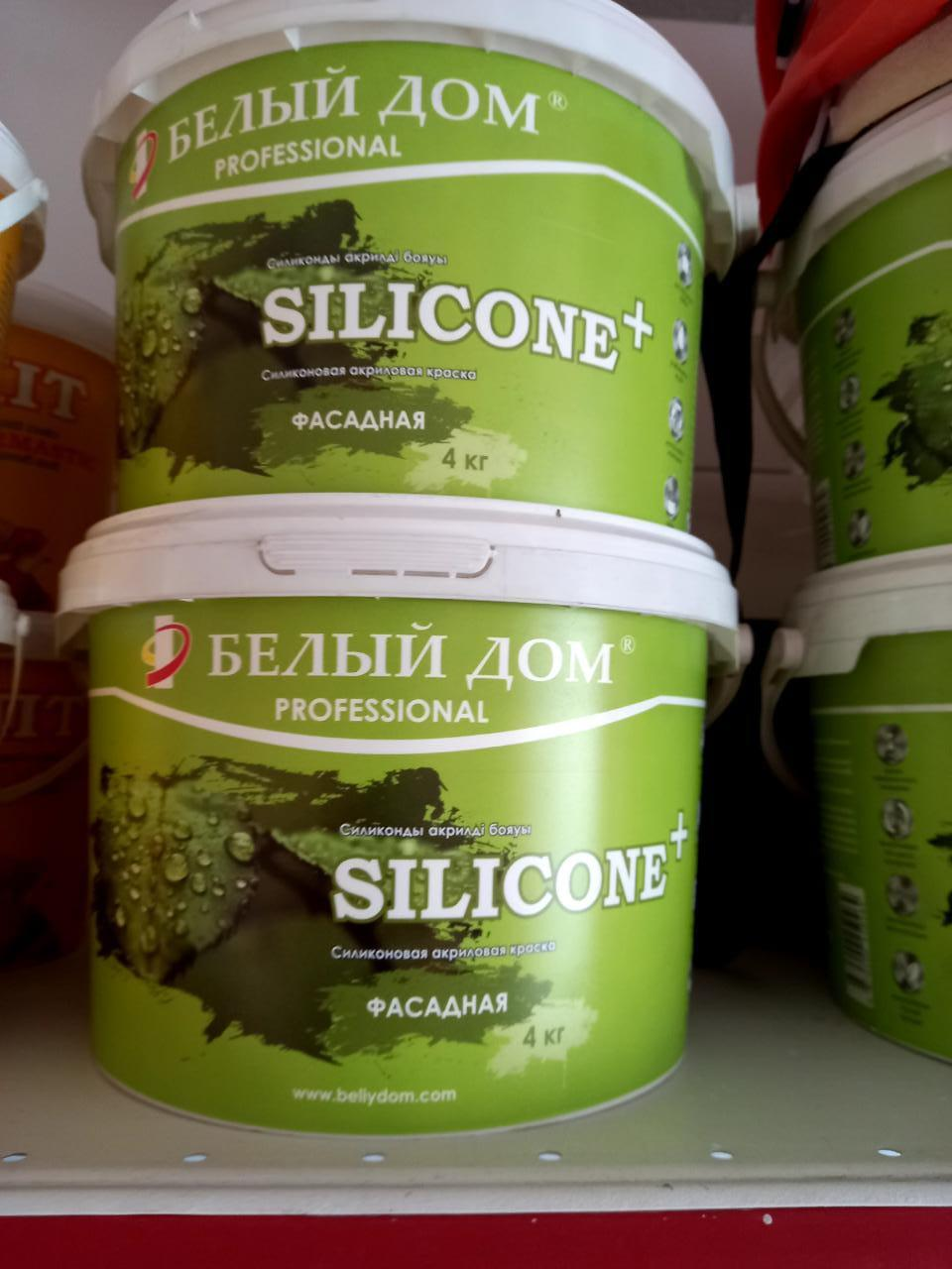"Краска фасадная силиконовая ""SILICONE"" 4 кг (эмульсия)"