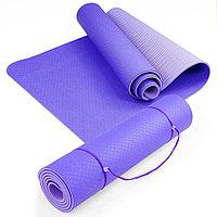 Гимнастический коврик для йоги фиолетовый