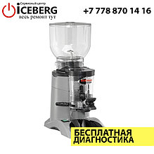 Ремонт кофемолок Quality Espresso