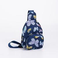 Сумка-рюкзак, отдел на молнии, наружный карман, дышащая спинка, цвет синий
