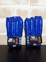 Перчатки ММА (Шингарды)
