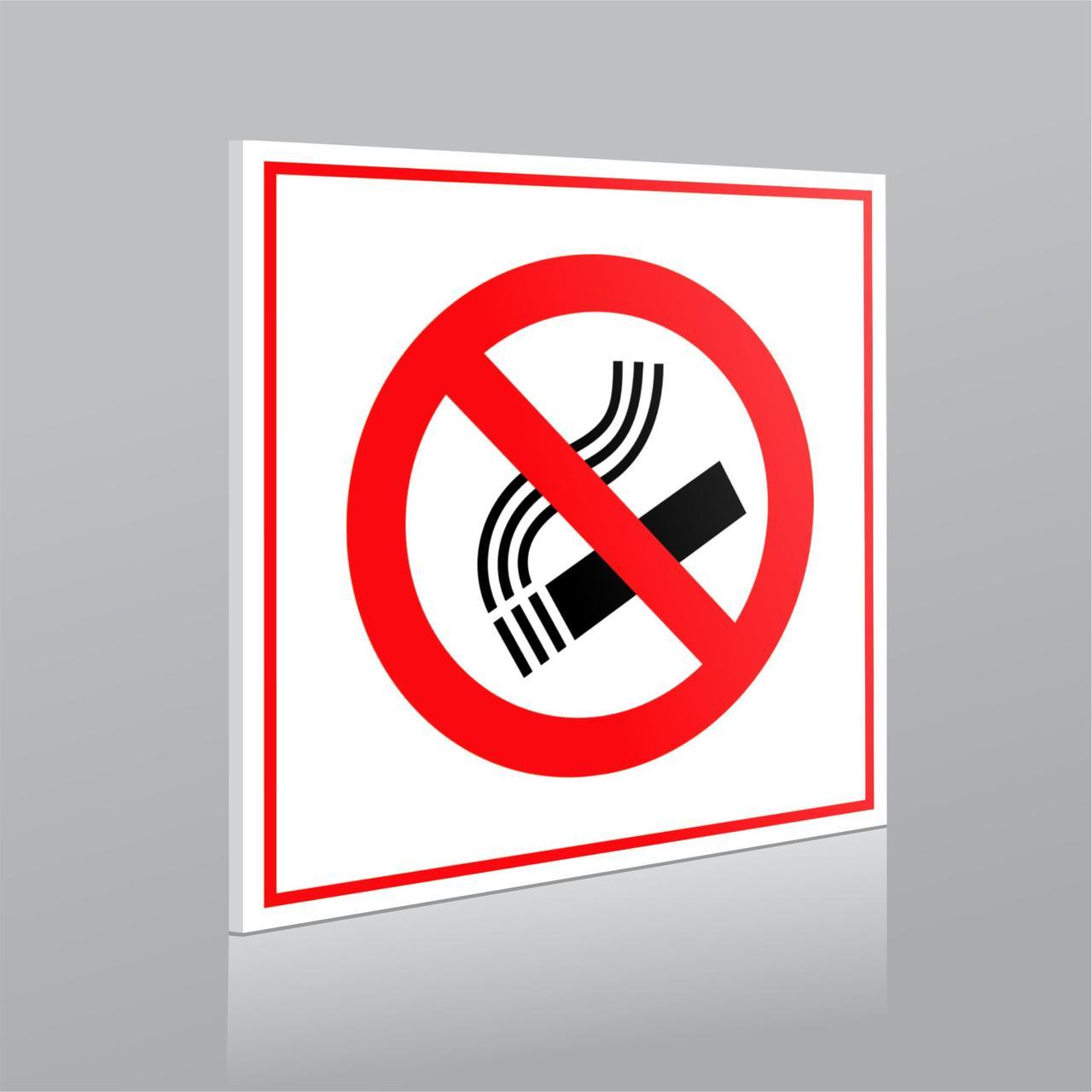 Таблички - НЕ курить! в Алматы
