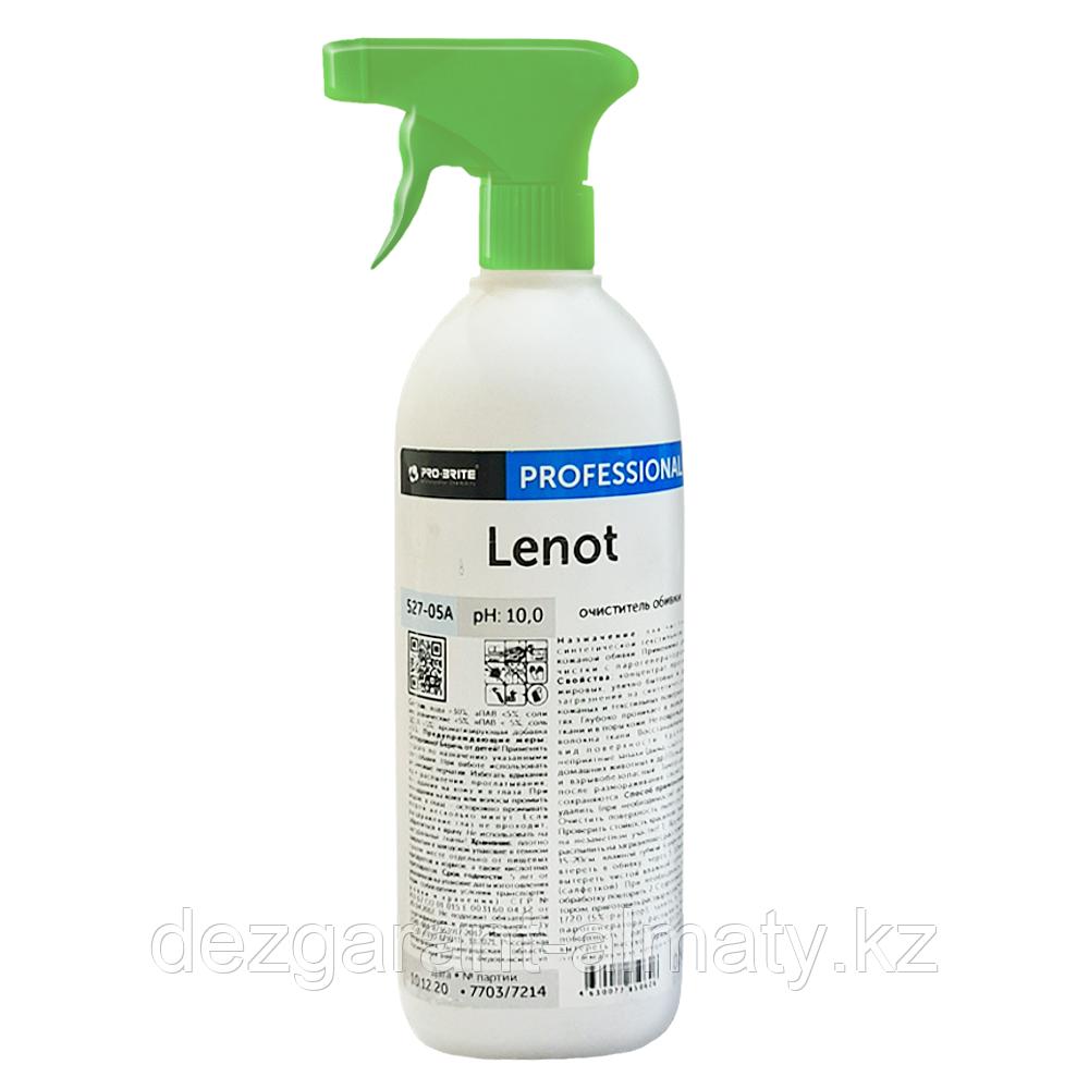 Очиститель обивки Lenot