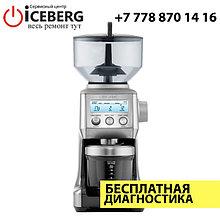 Ремонт кофемолок BORK