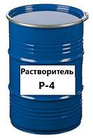 Растворитель Р-4 175кг/200 л