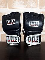 Перчатки ММА TITLE (Шингарды)