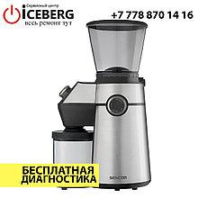 Ремонт кофемолки Sencor