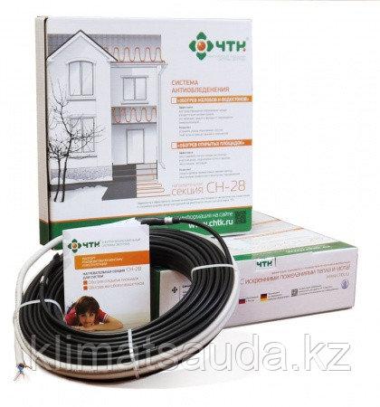 Нагревательный кабель СН-28-521 Вт (18,6 м)