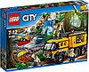 LEGO 60160 City Jungle Explorers Передвижная лаборатория в джунглях