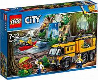LEGO 60160 City Jungle Explorers Передвижная лаборатория в джунглях, фото 1