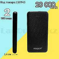 Портативное зарядное устройство 2 USB разъемами Power Bank Demaco DMK-A1 20000 mAh черный