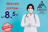 Маски медицинские Алматы. Цена от 8.5тг! Полный пакет документов!, фото 1
