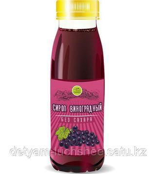 Сироп виноградный , 330г