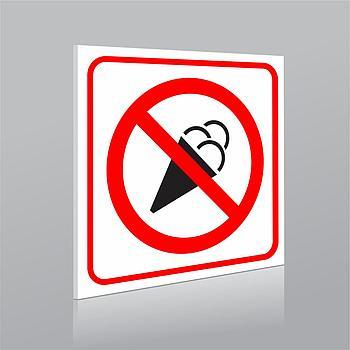 Табличка - знак с мороженым вход запрещен!